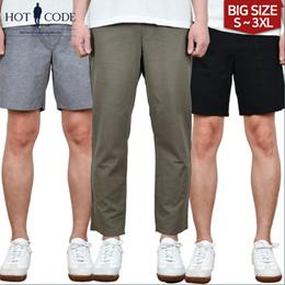 [HOTCODE] 3 Type Mens shorts / cotton pants /  big size / casual / linen