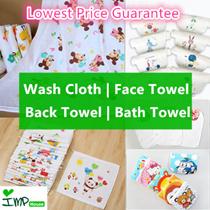 ★IMP HOUSE★[Baby Bath Towel][Baby Wash Cloth]Muslin Gauze/Kids Face Towel/Handkerchief/bath towl
