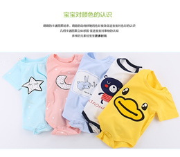 DIGOOD Toddler Baby Boys Girls Christmas Clothes,Letter T-Shirt+Deers Pants 2Pcs Outfits Sets,for 0-4 Years Old Kids