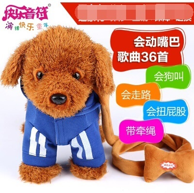 Qoo10 Children Electric Dog Plush Toy Dog Leash Dog Walking