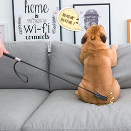 狗狗训练皮鞭法斗专用训犬皮鞭 爱心拍拍 狗鞭子宠物如厕打狗棒