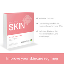 [GeneLife Skin] DIY DNA testing kit Identify your Genetic Skin characteristics results in 4 weeks