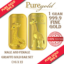 1g x 2 Male and Female Giraffe Gold Bar / 999.9 Pure Gold / Singapore Made Gold Bar / Premium Gifts