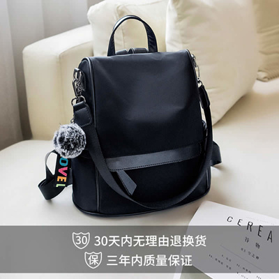 732a280610a5 Anti-theft double shoulder bag female 2018 new Tide Korean version oxford  cloth hundred canvas