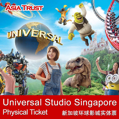 Universal Studio Singapore / Physical ticket only / Open date / Sentosa / USS ticket