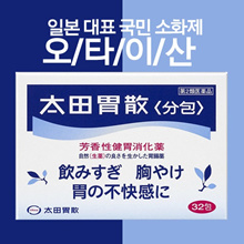[Otaishan] 48 Otaishan representative fire extinguisher in Japan