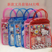 **SG 51 Promotion!**A5 Bag with Stationery Gift Set**Frozen/Minions/Princess/Spiderman/Car/Hello Kit