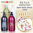 1000ML+FREE GIFT! BEAUA Naturian  Body Wash Series[ Made in Japan]