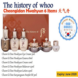 The history of whoo - Cheongidan Hwahyun Special 6 items