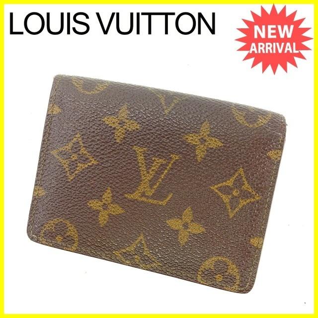 008ba7ad4669 fit to viewer. prev next. Louis Vuitton Louis Vuitton Card Case Pass Case  Men  s Available Japon Sanga Pool Monogram