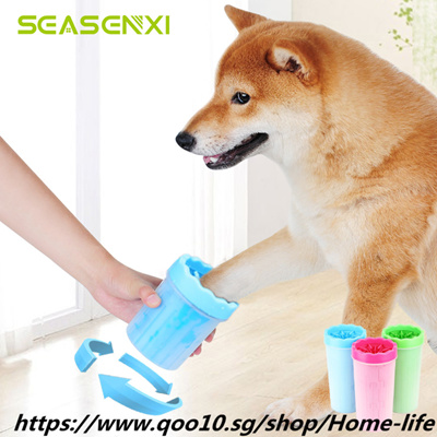 sale Pet Foot Washer Cup Portable Dog Foot Wash Tools Soft Gentle Silicone  Bristles Pet Clean Brush