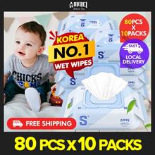 ◆ 80pcs x 10 packs ◆  KOREA No.1 Wet Wipes SUPER DADDY SUPER:S