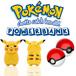 ★Pokemon Go★Pikachu★Powerbank★Poke Ball ★10000mAH/12000mAH/Power bank Monopod Portable Charger Battery iPhone 5/6 Birthday Gifts Samsung HTC Sony Xiaomi
