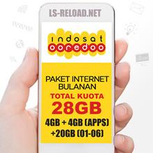 Inject / TOPUP / ISI Paket DATA Indosat 4GB 24Jam 60Hari Total Kuota 28GB