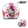 c645aa6a6d3 Qoo10 - Helm Search Results   (Q·Ranking): Items now on sale at ...