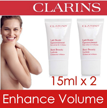 Limited Qty Sale Clarins Bust Beauty Lotion (Enhances Volume) 15ml 1+1 - with revolutionary Vu Sua Ingredient.