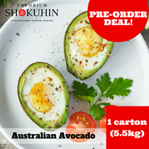 (PRE-ORDER) AUS Avocado X 23 (1 carton) (5.5kg) [Emporium Shokuhin]
