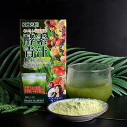 Kosei Japan Barley Juice Enzyme Dietary Fruit and Veggie 3gx44 sachet
