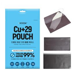 CU+29 POUCH / MASK POUCH