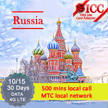 ◆ ICC◆【Russia Sim Card·7-30 Days】❤15GB 4G/3G Data+400mins Local Call ❤Plug and Use
