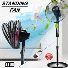 ★ Remote Stand Fan ★ Electric Fan Stand Fan Home use Mechanical remote air blower