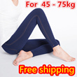 【New Arrivals 2018 】 Petite Model 45kg-75kg Pocketless Jeans Tight Legging in Thin Fabric Soft Comfortable ★ FREE SHIPPING ★★