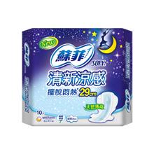 【蘇菲-清新涼感】超薄 衛生棉 護墊 薄荷清香 極致棉柔