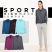 New Collection Sport High Neck Jumper/5 Color/T-Shirt/Sport T-shirt/Sport Jumper