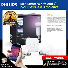 *PHILIPS HUE* Smart White and / or Colour Wireless Ambiance Starter Kit / Lightstrip Plus LED Kit