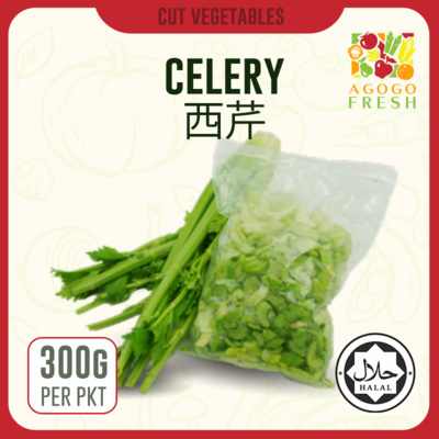 D29 Celery 西芹