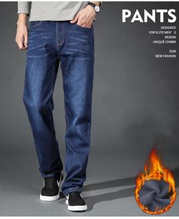 男冬季宽松直筒保暖加绒加厚牛仔裤