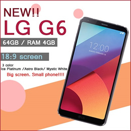 LG G6 Smart Mobile Phone  Used A or B Grade  korea version +Free C type Adapter