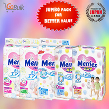 Merries *Japan Domestic Version*(2 Giant Packs) Tape -S88 /M68 / L58 - Pant - L50/XL44