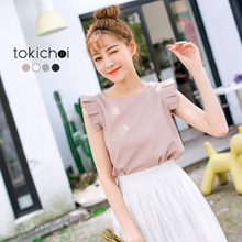 TOKICHOI - Pleated Detail Sleeveless Blouse-180650