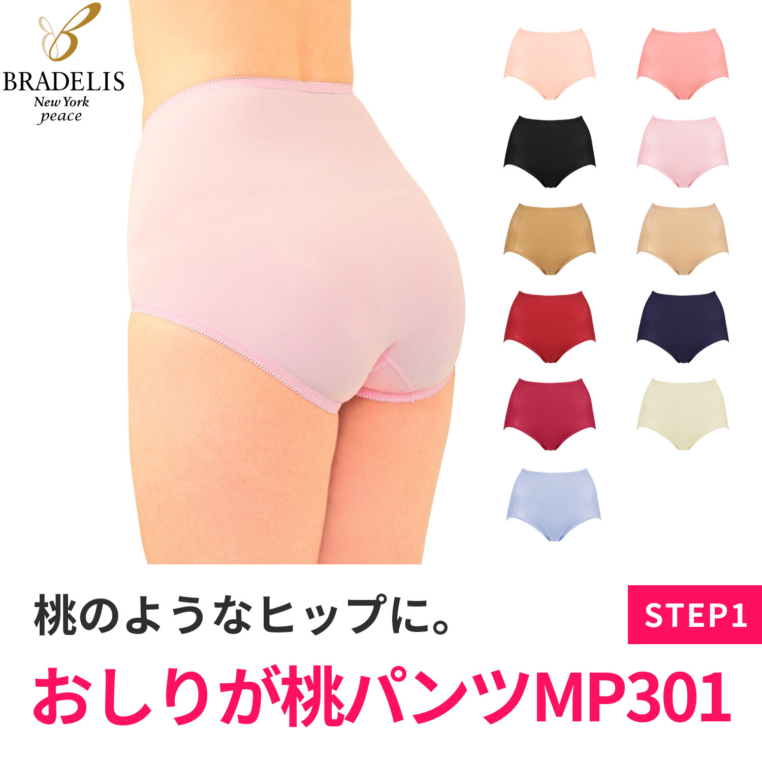 a71183c0d0a7 fit to viewer. prev next. BRADELIS NEW YORK New posterior peach pants ...