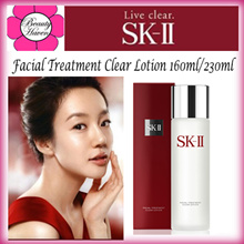 SK-II Facial Treatment Clear Lotion 230ml/160ml