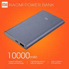 Original Xiaomi 10000mAh Power Bank 2 (FAST Charging) ORIGINAL