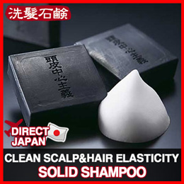 ■DIRECT JAPAN■ [SCALP CENTER] Solid Shampoo (Clean Scalp / Hair Elasticity / Hair Growth)