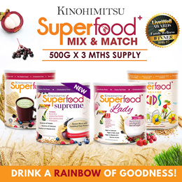 [3MTH SUPPLY] Superfood+ (500g/Tin) x 3 month supply [22 Multigrains Cereal Drink OVER 60000 SOLD]