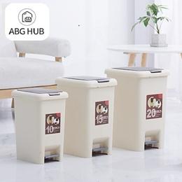 [ABG-HUB] 10/15/20 Litres Plastic Dustbin