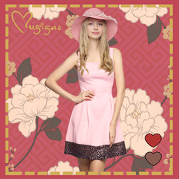 Mugigae ♥ Sultry SQ Neckline Flare Dress ♥ XS to L