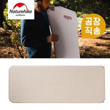 Naturehike/Single widened sponge cushion/NH20DZ002