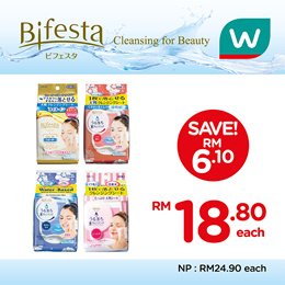 Bifesta Cleansing Sheet 40s Asst
