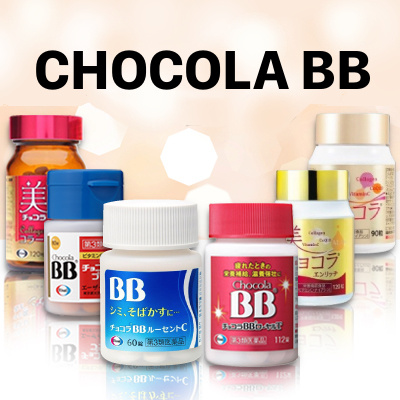 7chocola Chocola Bi Chocola Collagen 120tablets Bb Lucent C 180tablets Royal T 168tablets Plus 250tablet
