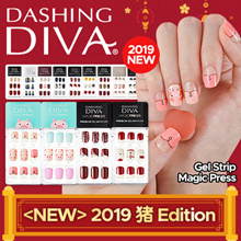 [Aritaum] SPRING ESSENTIALS! ❤Dashing DIVA Gel Strip / Magic Press❤ Hard & Soft type