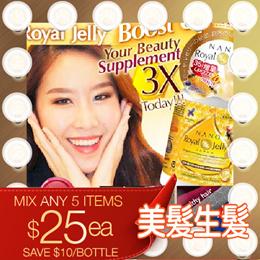 [$25ea*! MIX ANY 5 ITEMS FOR MAX SAVING!] ♥NANO ROYAL JELLY ♥PREMIUM ♥BOOST 3X HAIR GROWTH FASTER