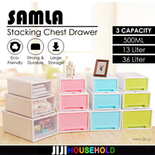 BUNDLE OF 3 !!! SAMLA Chest of Drawers! ★Storage Box | Closet Organizer ★Home Organization ★Wardrobe
