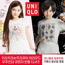 UNIQLO UNIQLO GIRLS ☆ Kirakira ☆ Precure A LA MODE / BOYS Universe cue ranger graphic T (short sleeves) toys on purchase