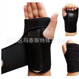 Splint Sprains Arthritis Band Carpal Tunnel Hand Wrist Support Brace Accessories