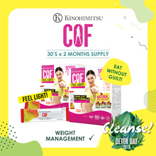 🔥EAT WITHOUT GUILT🔥 COF 30sx2 -Oil/Fat Magnet*100% Natural*Slimming Bind Unhealthy Fat Lose Weight